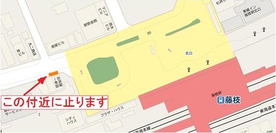 藤枝駅北口 周辺地図